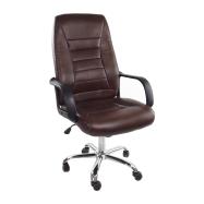 scaun birou B02 maro inchis din piele ecologica, baza metal.zendeco.ro