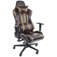 scaun birou gaming Luxury maro B24.zendeco.ro