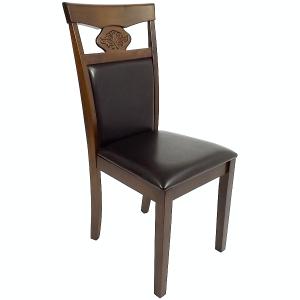 scaun de bucatarie 132 walnut