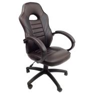 scaun gaming B20 maro-negru
