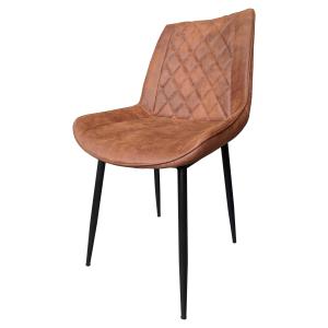 zendeco.ro/scaun conferinta Vintage D12 brown (1
