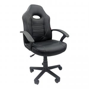 Zendeco.ro/Scaun birou B11 negru pentru copii