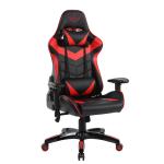 Zendeco.ro/Scaun gaming Arka Chairs B57 black red, piele ecologica