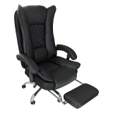Scaun ergonomica b67 negru cu suport picioare