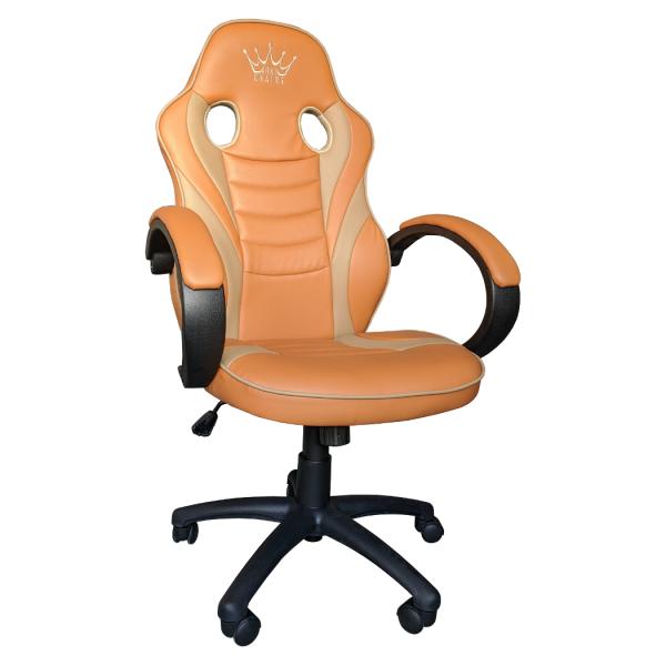 scaun b99 orange brown