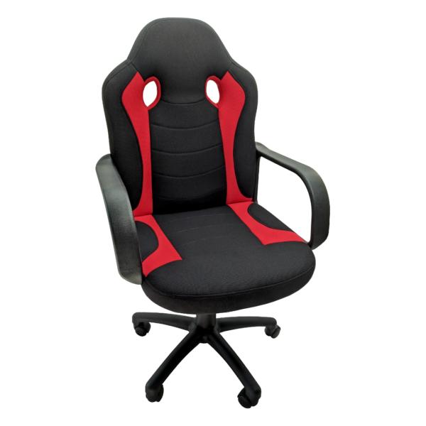 Scaun ergonomica Arka Chairs B15 textil negru rosu