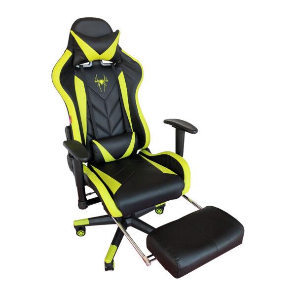 Scaun gaming Arka B207 Spider, negru galben cu suport picioare